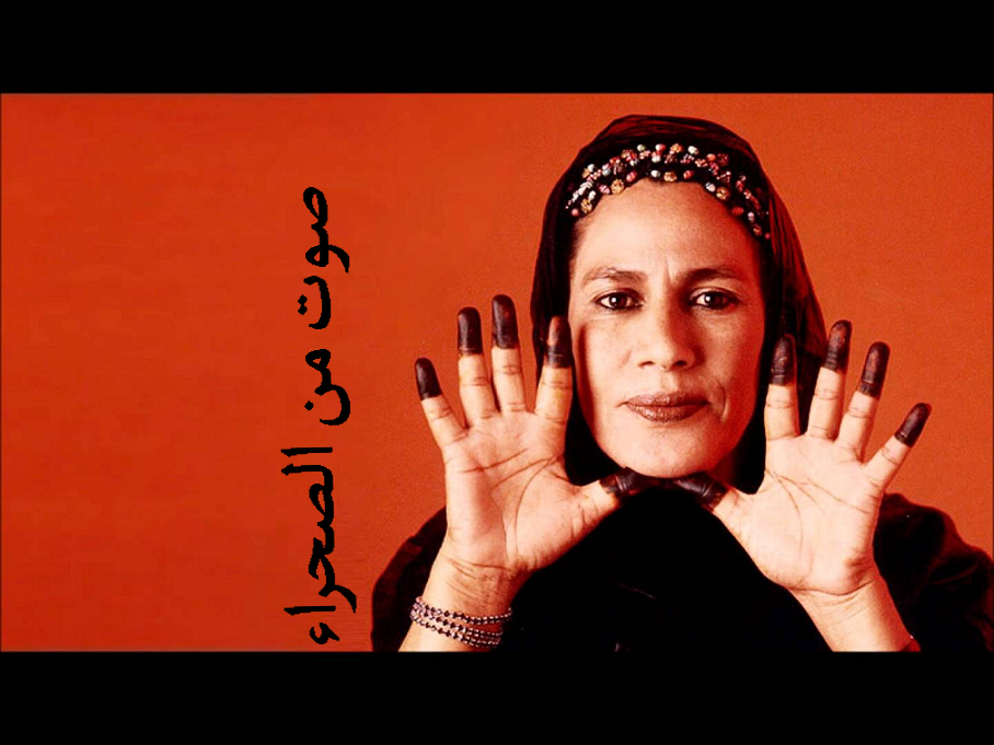 The Sahrawi Nurse Popstar who Battled Cancer and united her People throughSong