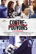 """Des films algériens projetés au Festival international """"Cinémas d'Afrique"""" à Lausanne"""