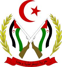 logo_polisario_2